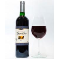 Rượu Vang Sim Rừng Thiên Sơn 9.7%Vol